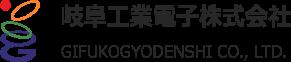 GIFUKOGYODENSHI